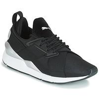 Topánky Ženy Nízke tenisky Puma WN MUSE SATIN II.BLACK Čierna
