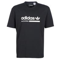 Oblečenie Muži Tričká s krátkym rukávom adidas Originals SNAPI Čierna