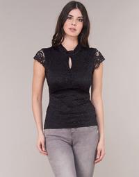 Oblečenie Ženy Blúzky Morgan DNEMA Čierna