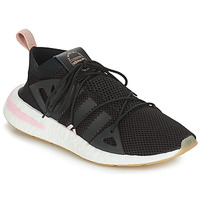 Topánky Ženy Nízke tenisky adidas Originals ARKYN W Čierna