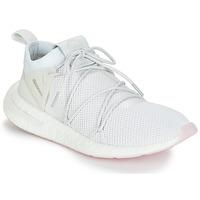 Topánky Ženy Nízke tenisky adidas Originals ARKYN KNIT W Biela