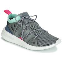 Topánky Ženy Nízke tenisky adidas Originals ARKYN W Biela / Modrá