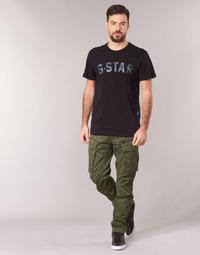 Oblečenie Muži Nohavice Cargo G-Star Raw ROVIC ZIP 3D STRAIGHT TAPERED Kaki