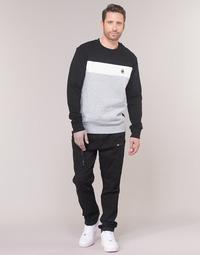 Oblečenie Muži Nohavice päťvreckové G-Star Raw POWEL SLIM TRAINER Námornícka modrá