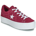 Topánky Ženy Nízke tenisky Converse