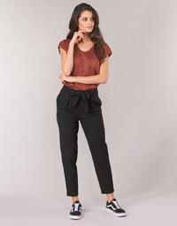 Oblečenie Ženy Nohavice päťvreckové Only ONLNICOLE Čierna