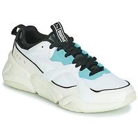Topánky Ženy Nízke tenisky Puma NOVA 2 Biela