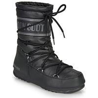Topánky Ženy Obuv do snehu Moon Boot MOON BOOT MID NYLON WP Čierna
