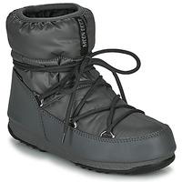 Topánky Ženy Snehule  Moon Boot MOON BOOT LOW NYLON WP 2 Šedá