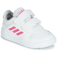 Topánky Dievčatá Nízke tenisky adidas Performance VECTOR I Biela / Ružová