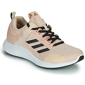 Topánky Ženy Nízke tenisky adidas Performance EDGEBOUNCE 1.5 W Béžová / Čierna