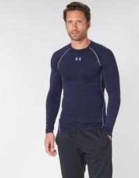 Oblečenie Muži Tričká s dlhým rukávom Under Armour HEATGEAR ARMOUR LS COMPRESSION Námornícka modrá