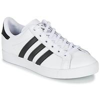 Topánky Deti Nízke tenisky adidas Originals COAST STAR J Biela / Čierna