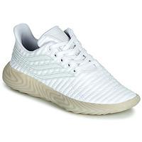Topánky Chlapci Nízke tenisky adidas Originals SOBAKOV J Biela