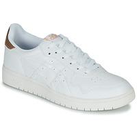 Topánky Nízke tenisky Asics JAPAN S Biela