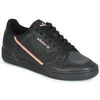 Topánky Ženy Nízke tenisky adidas Originals CONTINENTAL 80 W Čierna