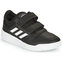 Topánky Chlapci Nízke tenisky adidas Originals VECTOR C Čierna