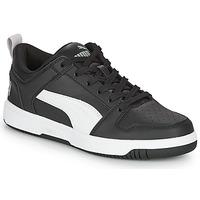 Topánky Chlapci Nízke tenisky Puma REBOUND LAYUP N Čierna