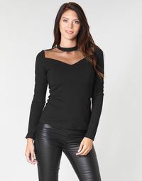 Oblečenie Ženy Blúzky Moony Mood LAMELI Čierna