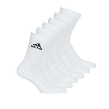 Textilné doplnky Športové ponožky adidas Performance CUSH CRW 6PP Biela