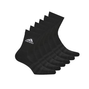 Textilné doplnky Športové ponožky adidas Performance CUSH CRW 6PP Čierna