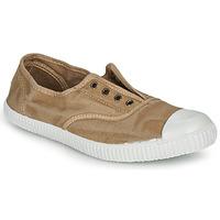 Topánky Ženy Slip-on Chipie JOSEPH ENZ Béžová