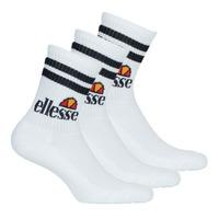 Textilné doplnky Športové ponožky Ellesse PULLO Biela