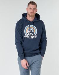Oblečenie Muži Mikiny Element SONATA Námornícka modrá