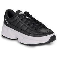 Topánky Ženy Nízke tenisky adidas Originals KIELLOR W Čierna