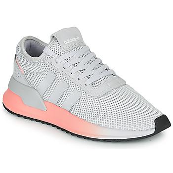 Topánky Ženy Nízke tenisky adidas Originals U_PATH X W Šedá / Ružová