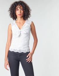 Oblečenie Ženy Blúzky Guess GIUNONE TOP Biela