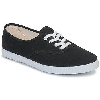 Topánky Nízke tenisky Yurban ARTOUM Čierna