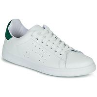 Topánky Ženy Nízke tenisky Yurban SATURNA Biela / Zelená