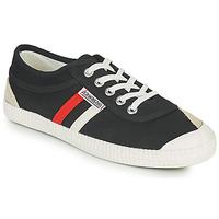 Topánky Nízke tenisky Kawasaki RETRO Čierna / Biela