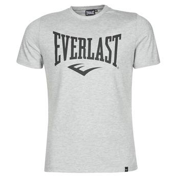 Oblečenie Muži Tričká s krátkym rukávom Everlast EVL LOUIS SS TS Šedá
