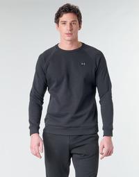 Oblečenie Muži Mikiny Under Armour UAJESSIE Čierna