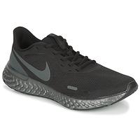 Topánky Muži Univerzálna športová obuv Nike REVOLUTION 5 Čierna