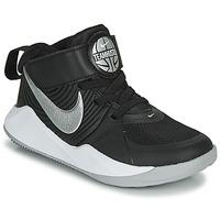 Topánky Chlapci Univerzálna športová obuv Nike TEAM HUSTLE D 9 PS Čierna / Strieborná