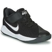Topánky Deti Univerzálna športová obuv Nike TEAM HUSTLE QUICK 2 PS Čierna / Biela