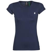 Oblečenie Ženy Tričká s krátkym rukávom G-Star Raw EYBEN SLIM R T WMN SS Modrá