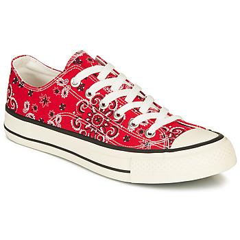 Topánky Muži Tenisová obuv André VOILURE Červená