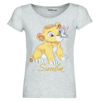 Oblečenie Ženy Tričká s krátkym rukávom Moony Mood THE LION KING Šedá