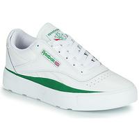 Topánky Nízke tenisky Reebok Classic REEBOK LEGACY COURT Biela / Béžová / Zelená