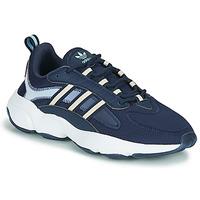Topánky Ženy Nízke tenisky adidas Originals HAIWEE W Modrá / Biela