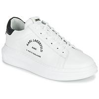Topánky Muži Nízke tenisky Karl Lagerfeld KAPRI MAISON KARL LACE Biela