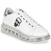 Topánky Ženy Nízke tenisky Karl Lagerfeld KAPRI KUSHION KARL IKONIC LO LACE Biela / Strieborná