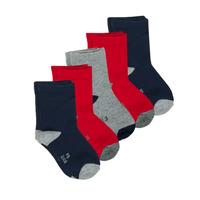 Doplnky Chlapci Ponožky Petit Bateau 57045 Viacfarebná