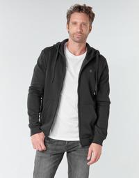 Oblečenie Muži Mikiny G-Star Raw PREMIUM CORE HDD ZIP SW LS Čierna