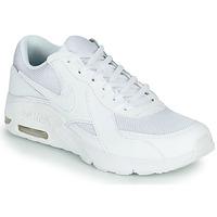 Topánky Deti Nízke tenisky Nike AIR MAX EXCEE GS Biela