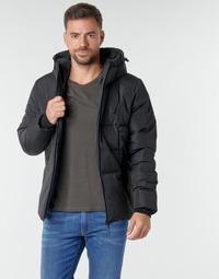 Oblečenie Muži Vyteplené bundy Superdry EVOLUTION PUFFER Čierna